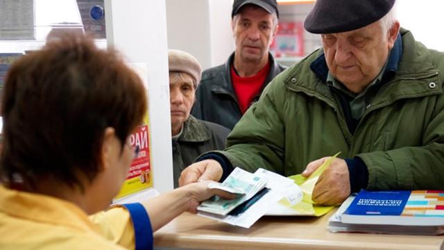 Социальную пенсию повысят с 1 апреля на 255 рублей