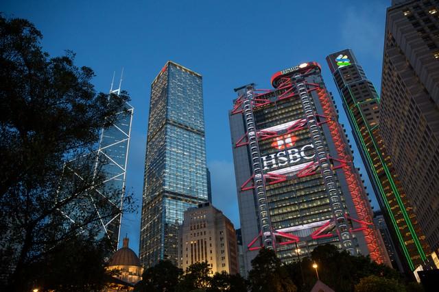 HSBC увеличил прибыль более чем на 140% в 2017 году