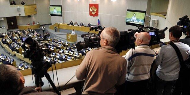 Государственная дума предложила схему передачи «Промсвязьбанка» вгоссобственность