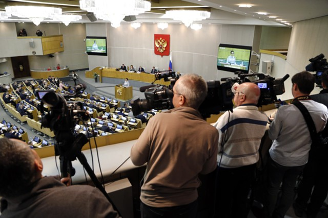 "Госдума одобрит переход ""Промсвязьбанка"" государству"