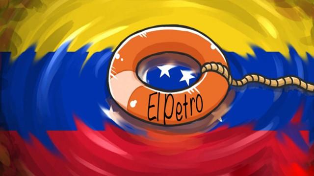 Венесуэла начала выпуск собственной криптовалюты