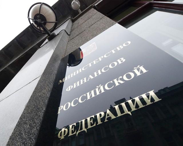 Минфин продаст ОФЗ на 46 млрд руб.