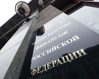 Минфин продаст ОФЗ на 46 млрд руб