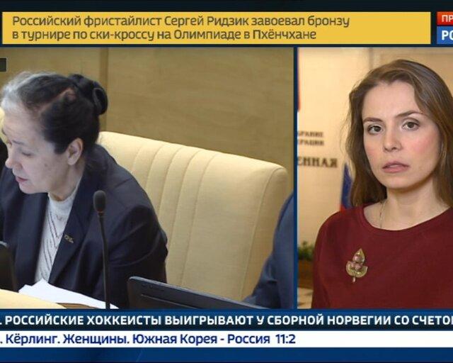 """Госдума проголосовала за продление """"дачной амнистии"""""""