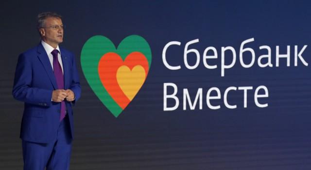 Акции Сбербанка 9-й раз с января обновили рекорд