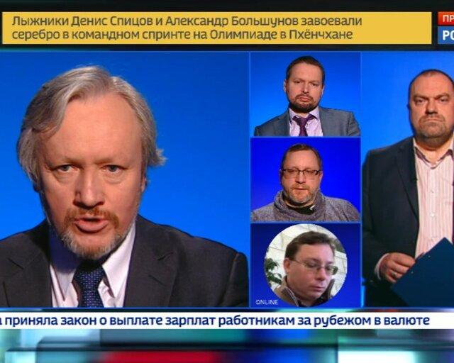 """""""Порошенко по уши в войне"""": закон о реинтеграции Донбасса"""