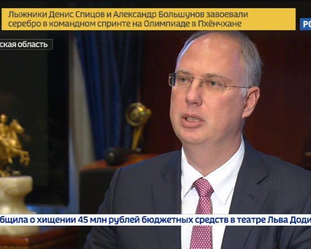 РФПИ: доходность за  6 лет составила более 15% годовых в рублях