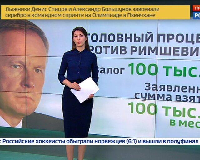 """Скандал в ЦБ: Латвия """"попалась"""" на коррупционных схемах"""