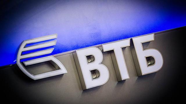 14 тыс. сотрудников ВТБ перешли на виртуальные места