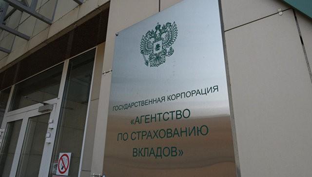 Вклады банков-банкротов вернут по интернет-заявке