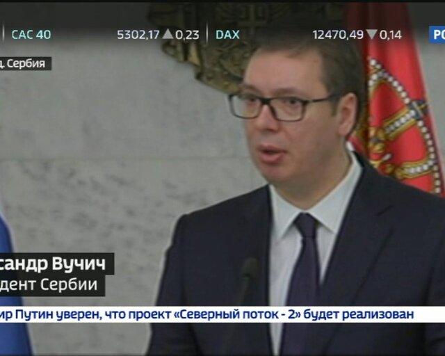 Вучич: надеемся, что ЕС поймёт позицию Сербии по отношению к РФ