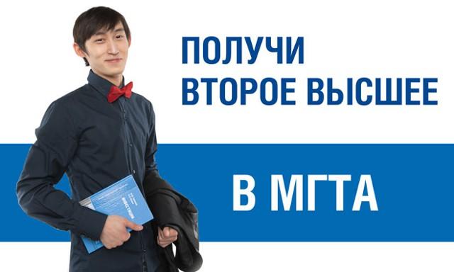 Рособрнадзор лишил лицензии МГТА (Махачкала)