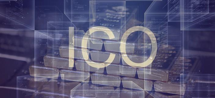ICO привлекли $2 млрд с начала 2018 года