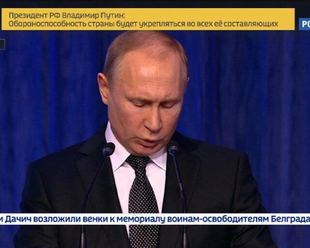 Безопасность обеспечена! Владимир Путин о военной мощи России