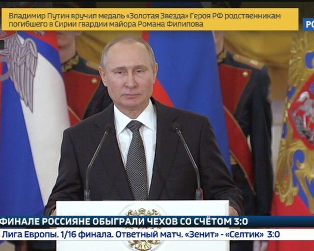 Путин: сильная армия - залог мирного развития государства