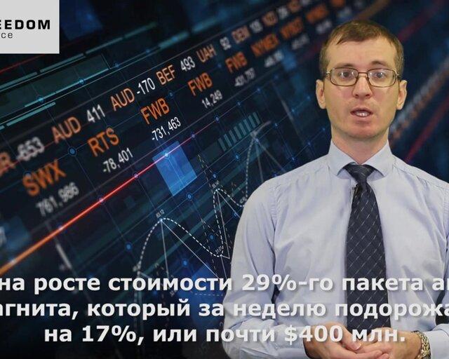Рынки оправились от коррекции и смакуют повышение рейтинга