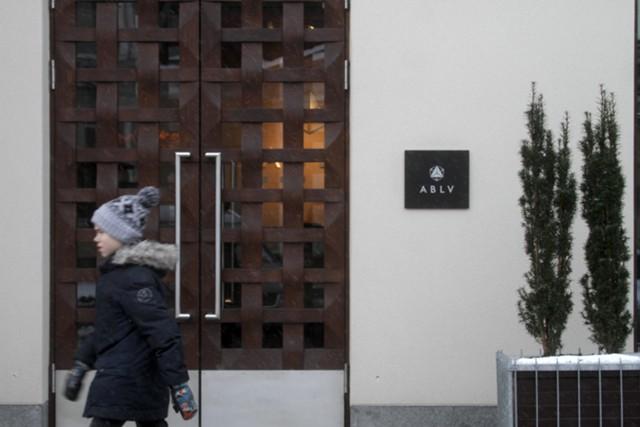Кризис ABLV вызвал вопросы о роли ЕЦБ как регулятора