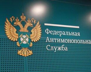 """По данным """"Ъ"""", его бизнес оценивается минимум в 21 млрд руб."""
