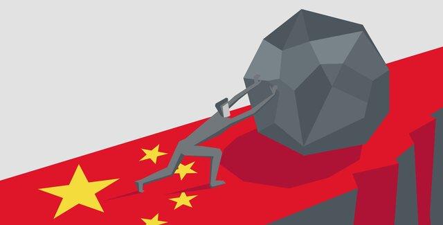 Чем обернется для Китая война с