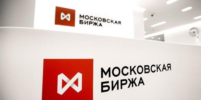 Комиссия Мосбиржи рекордно увеличилась, априбыль упала