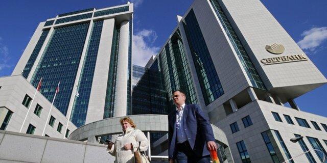 Сберегательный банк увеличил чистую прибыль до63,8 млрд руб. всередине зимы