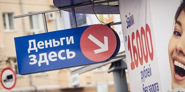 Центробанк умерил «аппетиты» попотребительским кредитам— Капля вморе