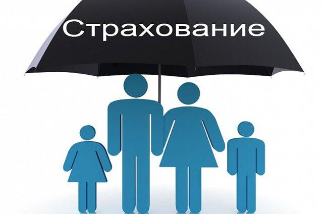 Реестр страховых компаний москва