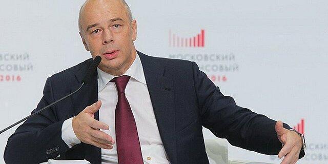 Силуанов назвал равновесную цену нанефть для русского бюджета