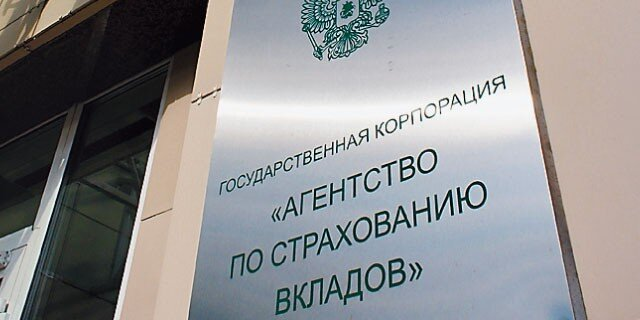 Граждане Тульской области доверили банкам неменее 250 млрд руб.