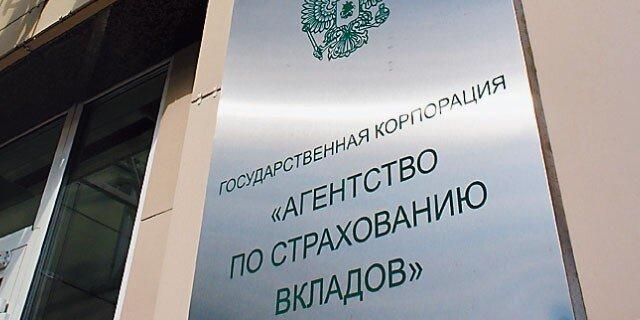 ЦБвнесет 113 млрд руб. вАСВ
