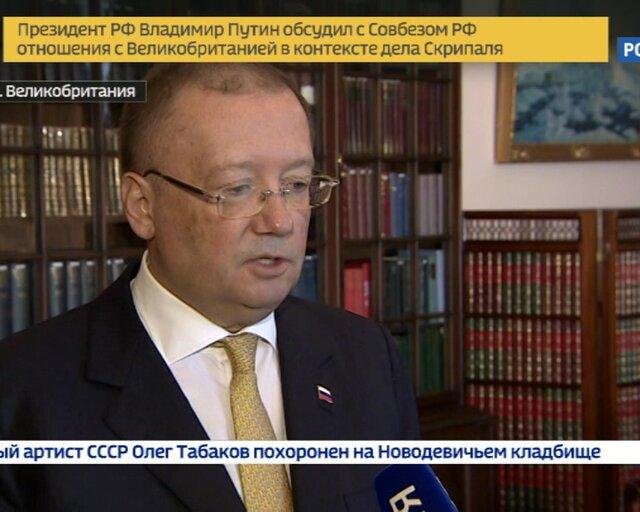 Яковенко: российские дипломаты получают угрозы в свой адрес