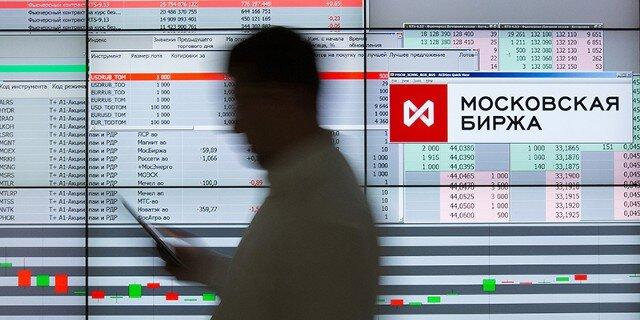 Tổng đầu tư dân Nga vào thị trường chứng khoán đã vượt quá 1 ngàn tỷ rúp