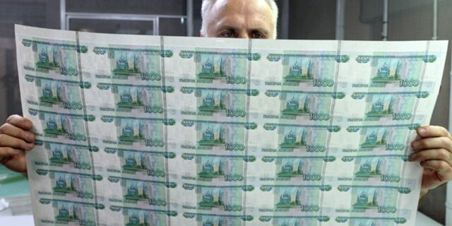 Банк «Открытие» готов отдать долгиЦБ иобъединиться сБинбанком