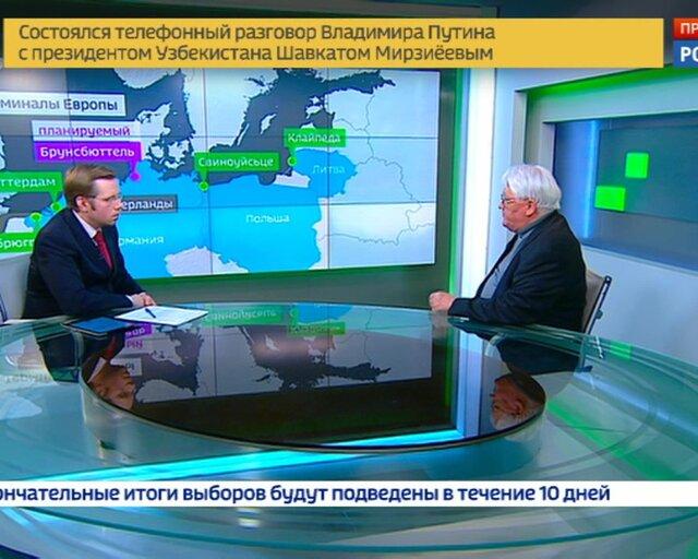 Курс дня. Как Европа думает выжить без российского газа?