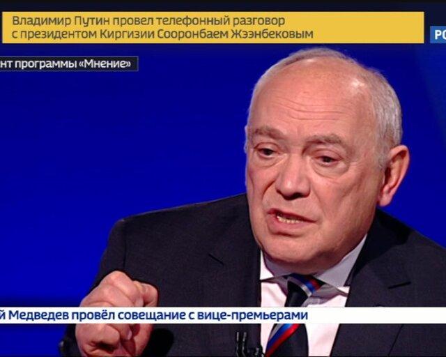 Румянцев: каждый вносит свой кирпичик в благоустройство страны
