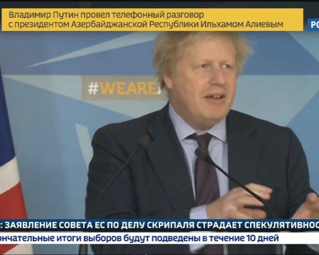 Сговорились: ЕС и НАТО пообещали поддержку Британии