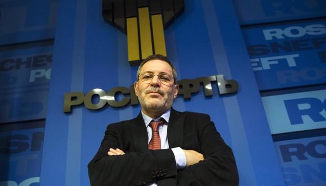 """""""Роснефть"""": мировое соглашение с АФК выполнено"""