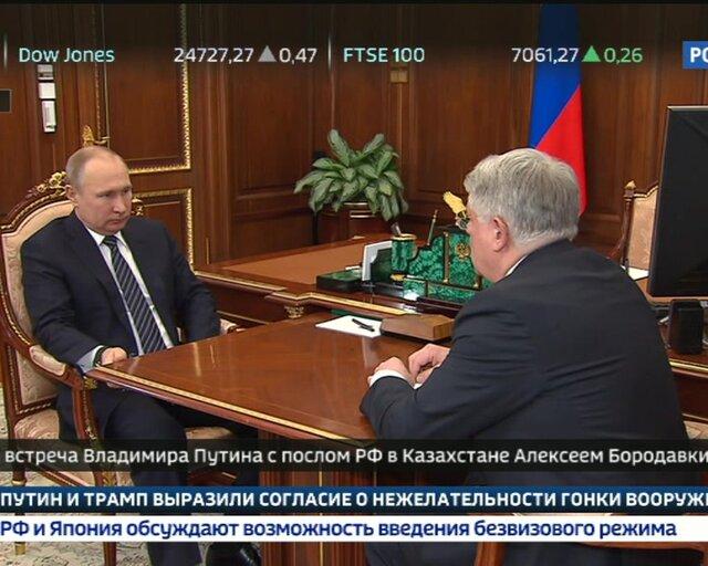 Владимир Путин встретился с новым послом России в Казахстане