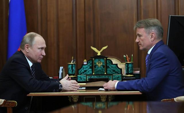Греф - Путину: выплатим очень серьезные дивиденды