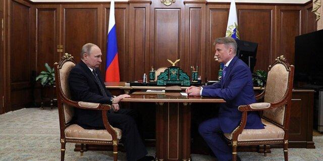Греф неполучал предложений поповоду должности вновом руководстве РФ
