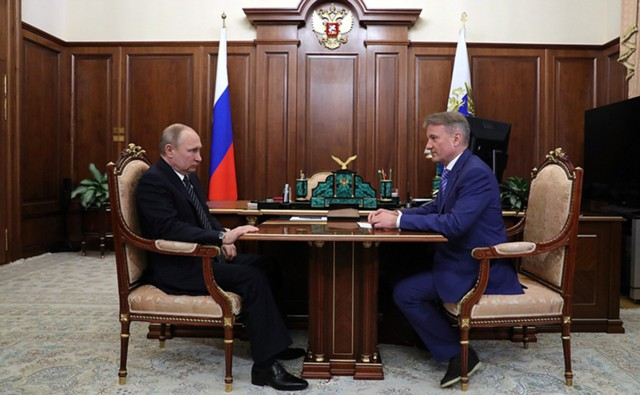 Греф сообщил Путину оценку закредитованности россиян