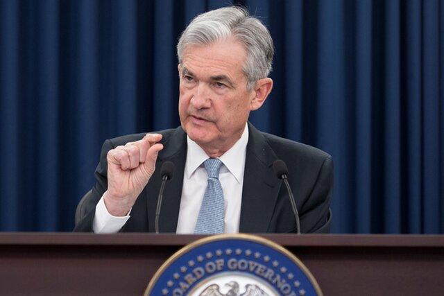 ФРС повысила ставку до 1,5-1,75%