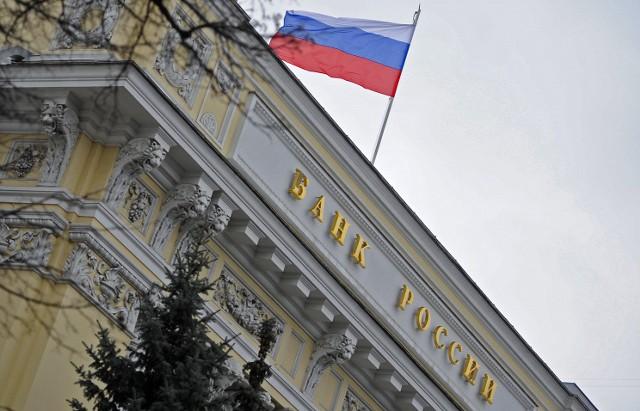 Банк России снизил ключевую ставку с 7,5% до 7,25%