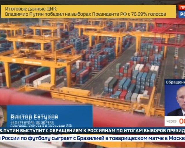 Минпромторг: Россия подготовит ответ на американские пошлины