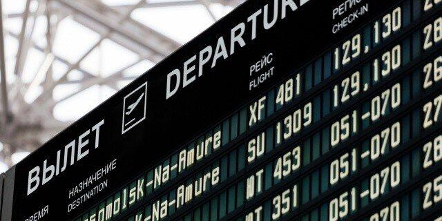 «Аэрофлот» заморозил цены набилеты помаршруту Москва