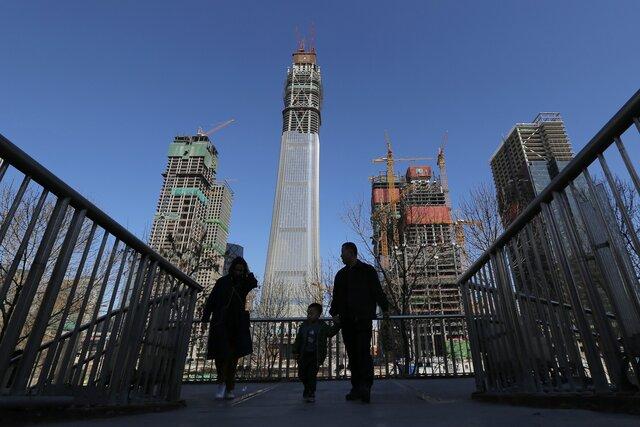 Компания CEFC China Energy объявила опродаже всего пакета недвижимости
