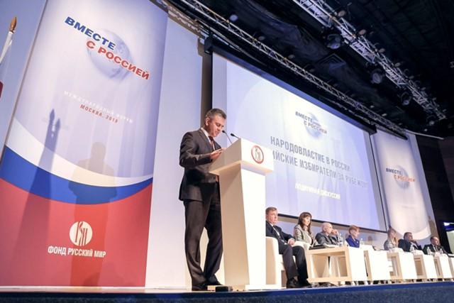 Приднестровье хочет войти в состав РФ как автономия