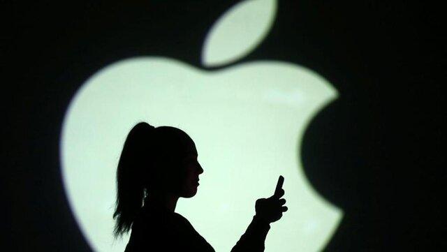 Apple собирается отказаться отпроцессоров Intel