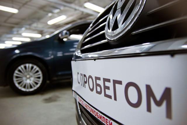 Минфин упростит покупку авто на вторичном рынке