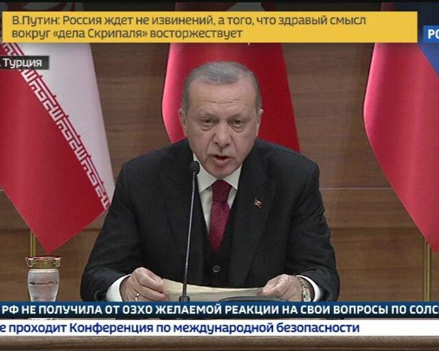 Реджеп Эрдоган напомнил Евросоюзу об обещанной помощи Сирии